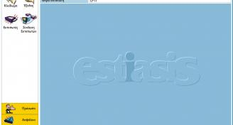 Estiasis web application