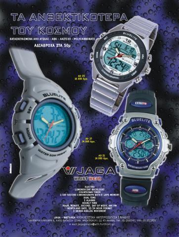 Jaga Wristwear 1