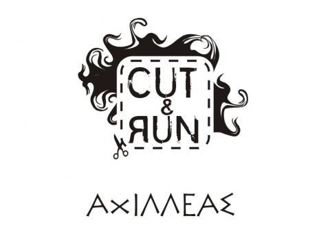 Αχιλλέας – Cut And Run - Εταιρική ταυτότητα