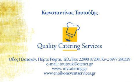 QCS catering
