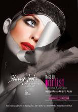 Make-up artist Fiolaki 2